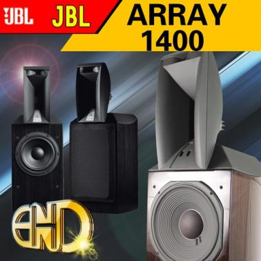 JBL 1400 ARRAY BG 1400ARRAYBG 1400-array-bg 落地式音响 发烧音箱